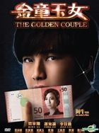 The Golden Couple (2012) (DVD) (English Subtitled) (Malaysia Version)