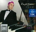 Kings Cross (SACD) (78K Cryo'ed In England)
