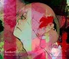 katharsis (Normal Edition) (Japan Version)