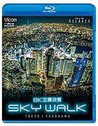 Vicom Pelaxes BD 8K Kusatsu Yakei SKY WALK TOKYO / YOKOHAMA (Blu-ray) (English Subtitled) (Japan Version)