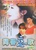 White Night (Vol.1-20) (End) (Mandarin Dubbed) (SBS TV Drama) (Taiwan Version)