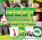 Best Gayo Remix Vol. 3