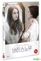 White Bird in a Blizzard (DVD) (Korea Version)