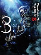 Thunderbolt Fantasy Torikenyuki 3 Vol.3 (Blu-ray) (Japan Version)