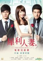 The Fierce Wife Final Episode (2012) (DVD) (English Subtitled) (Hong Kong Version)