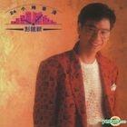 24 Xiao Shi Xiang Gang (Original Album Reissue)