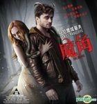 Horns (2013) (VCD) (Hong Kong Version)