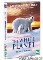 The White Planet (DVD) (Korea Version)