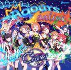 Love Live! Sunshine!! Single w/Animation PV: KU-RU-KU-RU Cruller! (SINGLE+BLU-RAY)  (Japan Version)