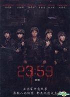 23:59 (2011) (DVD) (Taiwan Version)
