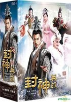 The Investiture Of The Gods II (2015) (DVD) (Ep.1-72) (End) (Taiwan Version)
