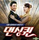 Dancing Queen OST