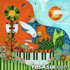 Peace of Mind - STUDIO GHIBLI meets JAZZ BEST - (Taiwan Version)