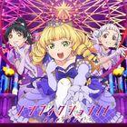 Love Live! Superstar!!' New Single C [Type 1](Japan Version)