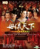 The Queens (DVD) (End) (Regular Edition) (Taiwan Version)