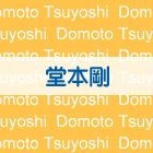 HYBRID FUNK  (Original Edition) (Japan Version)