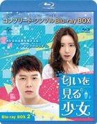 看見味道的少女 Complete BD Box 2  6000yen Series  (日本版)