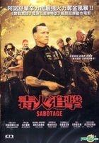 Sabotage (2014) (DVD) (Hong Kong Version)