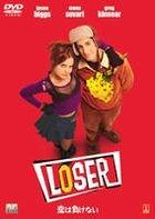 LOSER (Japan Version)