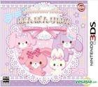 Bonbon Ribbon Tokimeki Coordi Kiramera Dance (3DS) (Japan Version)