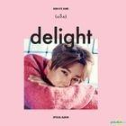 Shin Hye Sung Special Album - Delight
