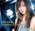 Growing of my heart (Japan Version)