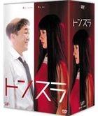 TONSURE (Japan Version)