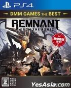 Remnant: From the Ashes (Bargain Edition) (Japan Version)