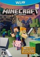 MINECRAFT Wii U EDITION (Wii U) (日本版)