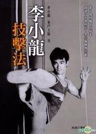 Li Xiao Long Ji Ji Fa