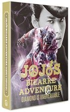 JoJo's Bizarre Adventure: Diamond Is Unbreakable Chapter I (Blu-ray) (Collector's Edition) (Japan Version)
