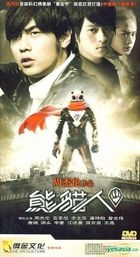 Pandamen (H-DVD) (End) (China Version)
