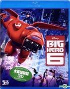 Big Hero 6 (2014) (Blu-ray) (3D) (Hong Kong Version)