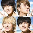 Yeah!! Natsuyasumi (Normal Edition)(Japan Version)