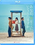 Will You Be There?  (Blu-ray) (Japan Version)