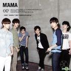 EXO-K Mini Album Vol. 1 - MAMA