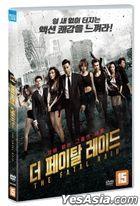 The Fatal Raid (DVD) (Korea Version)