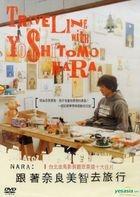 跟著奈良美智去旅行 (2007) (DVD) (台灣版)