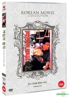 The Rules of The Game (1994) (DVD) (韓國版)