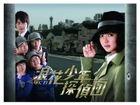 Naniwa Shonen Tanteidan (DVD Box) (Japan Version)