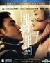 New York New York (2016) (Blu-ray) (English Subtitled) (Hong Kong Version)