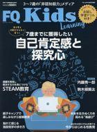 FQ JAPAN Zoukan 12068-08 2021