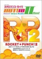 LIVE VIDEO NEO ROMANCE LIVE HOT! 10 COUNTDOWN RADIO2 ROCKET PUNCH!2 (Japan Version)