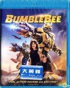 Bumblebee (2018) (Blu-ray) (Hong Kong Version)