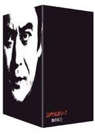 Edogawa Ranpo Series DVD Box 1 (Japan Version)