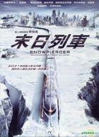 Snowpiercer (2013) (DVD) (Taiwan Version)