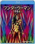 Wonder Woman 1984 (2020) (Blu-ray + DVD) (Japan Version)
