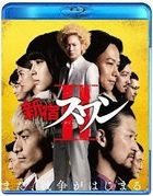 Shinjuku Swan II (Blu-ray) (Normal Edition) (Japan Version)