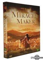 The Miracle Maker Catholic Version (Korean Version)