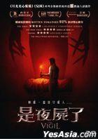 The Vigil (2019) (DVD) (Hong Kong Version)